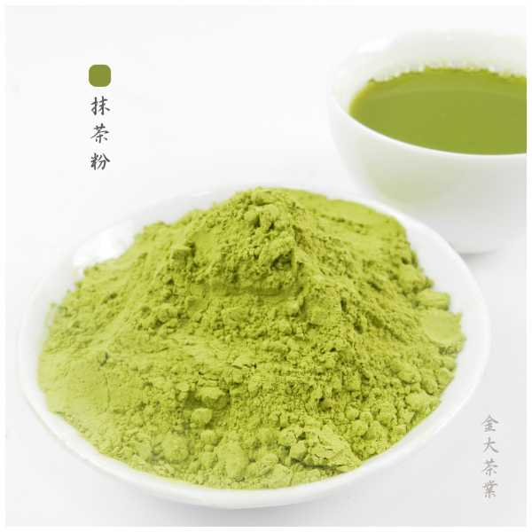 Matcha, Green Tea, Powdered