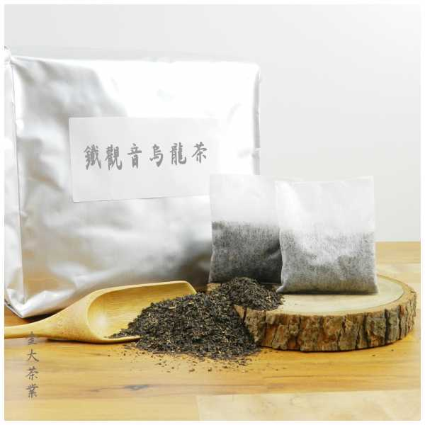 Tie guan yin oolong, taiwan, best tea supplier
